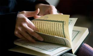 """Гейдар Джемаль об """"американском Коране"""": Наглость англосаксов не имеет границ!"""