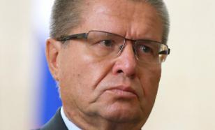 Алексей Улюкаев получил восемь лет колонии строгого режима