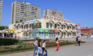 Торговых площадей в России стало больше