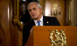 Президент Гватемалы лишился неприкосновенности