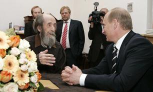 Красное колесо: Солженицына увековечили не вовремя