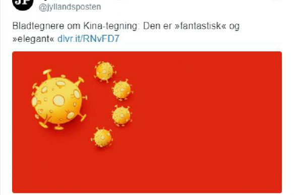 Китай потребовал извинений от Дании за карикатуру с коронавирусом