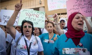 Медики Израиля протестуют против низких зарплат