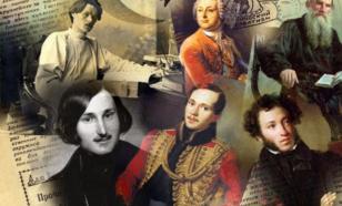 Единение поэзии и музыки: народные песни на стихи Лермонтова