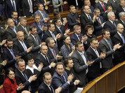 Украинские парламентарии-прогульщики останутся без зарплаты