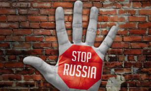 Франция закрывает торгпредство в России