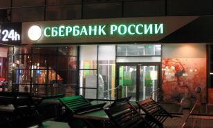 """Сбербанк отменил услугу переводов на """"кредитки"""" по номерам телефонов"""