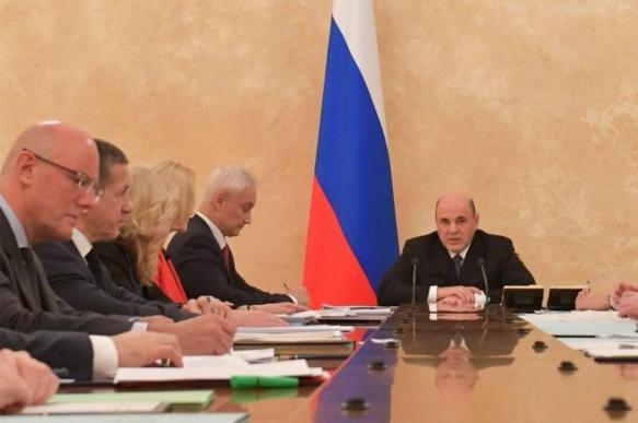 Российский премьер распределил обязанности между своими замами