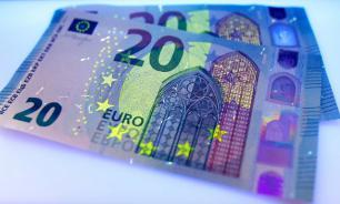 Европейские банки присягнули правительству США
