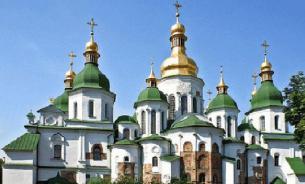 Православие: ересь отреченных