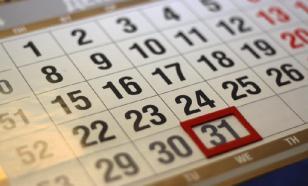 Последний день года не будет выходным