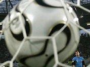 Финал ЧМ по футболу 2018 года может пройти в Москве
