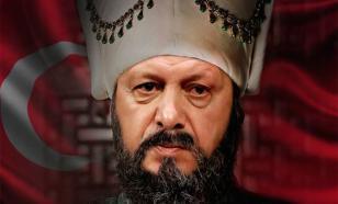 На что пойдет Эрдоган ради России