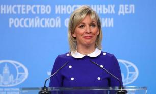 """""""Опять новую Украину?"""" - Захарова о планах Зеленского и Саакашвили"""