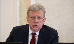 Кудрин предложил выдавать бедным россиянам продукты