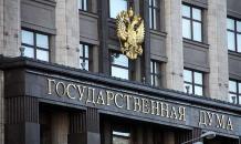 В Госдуме назвали решение суда по скифскому золоту политическим заказом
