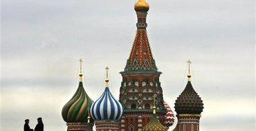 Эксперт: России от отношений с Колумбией ни жарко, ни холодно