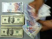 Инвесторы ждут, когда Россия окрепнет