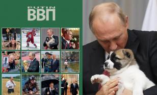 Почему народ за Путина, но не за правительство