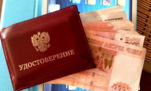 На какие зарплаты могут рассчитывать россияне
