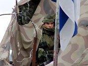 Армия Израиля готова к операции в секторе Газа