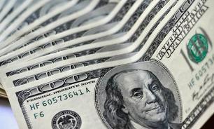 Россия в октябре снизила объем вложений в американские ценные бумаги