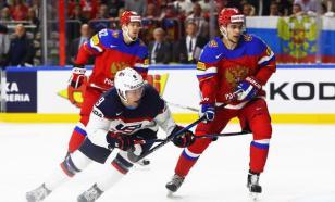 Сборная России победила США в четвертьфинале чемпионата мира по хоккею