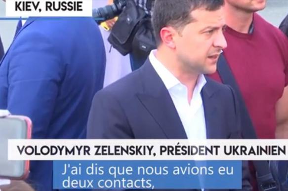 Французская газета Le Figaro назвала Киев российским городом