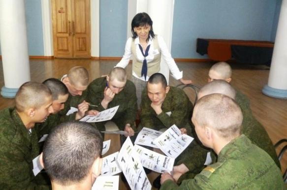 Офицеров российской армии будут увольнять за плохое настроение солдат