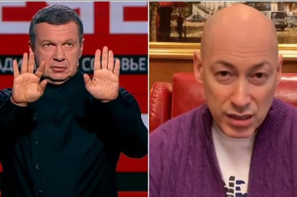 Соловьев - украинцу Гордону: мошенникам-нацистам лучше помалкивать