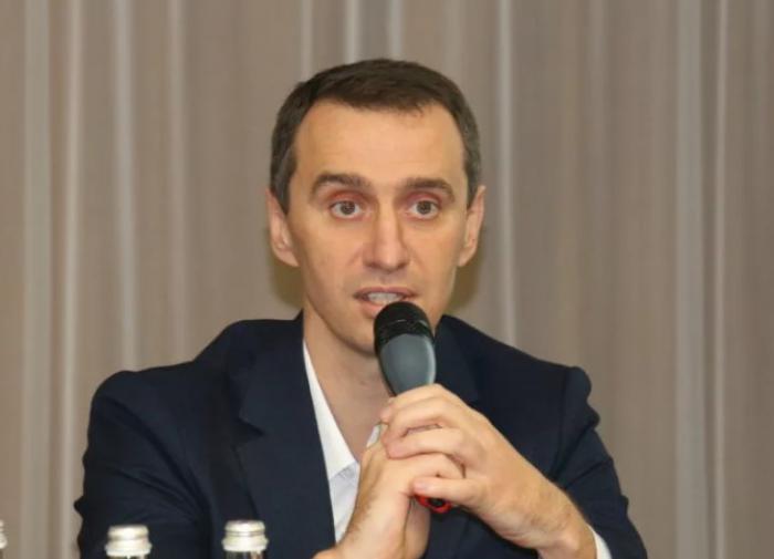 """Новый глава украинского Минздрава назвал """"приоритет номер один"""""""