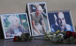 СК назвал причину убийства российских журналистов в ЦАР