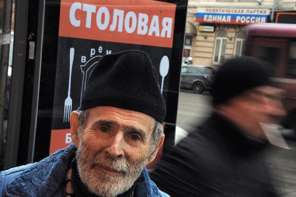 Российские партии выбирают популизм, а не народ