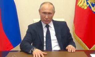 Путин поблагодарил россиян за участие в голосовании по поправкам