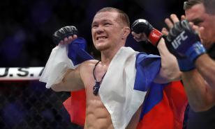 Новый чемпион UFC Петр Ян высказался о своей победе