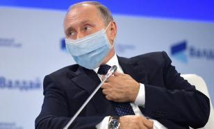 Путин решил не ездить в Глазго на конференцию по климату