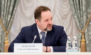 """""""Час с министром"""": Сергей Донской ответил на вопросы граждан"""