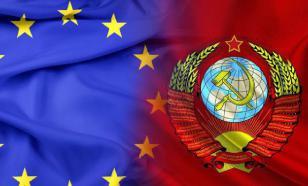 В Брюсселе оскорбились сравнением ЕС с СССР