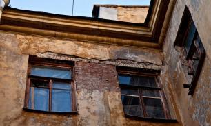 Минстрой: ремонтировать ветхие дома надо за счет жителей