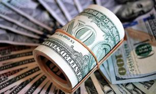 Россия увеличила вложения в гособлигации США на $622 млн