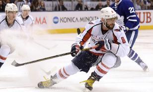 Овечкин в матче НХЛ полез в драку с двумя соперниками