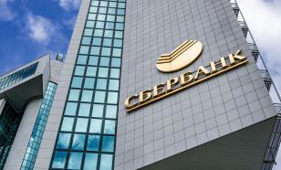 Путин поздравил Сбербанк с новым статусом