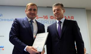 Не в теории, а на практике: государство оценило опыт российских регионов