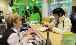 Банки хотят оценивать кредитоспособность заемщиков без их согласия