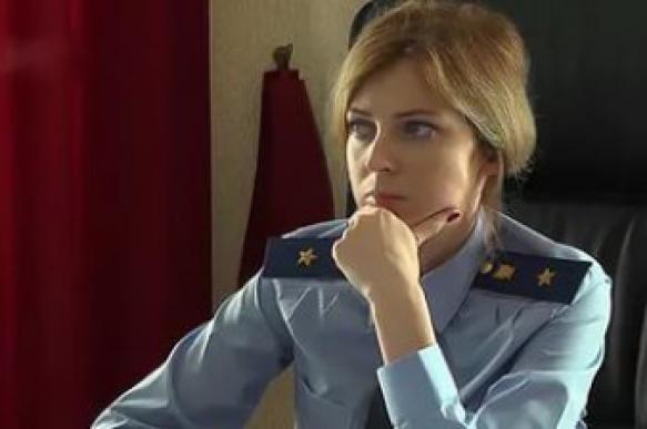 Минобороны жестко ответило Поклонской на пост о Шамсутдинове