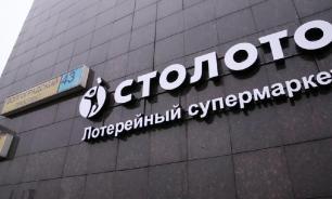 """Ведущий """"Столото"""" Борисов опроверг обвинения в мошенничестве"""