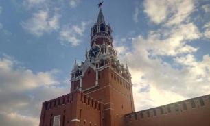 """В Кремле нашли ряд нарушений в """"сделке века"""" Трампа"""