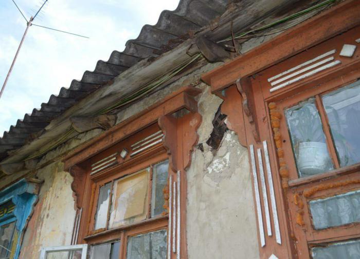 В реестре недвижимости станут указывать аварийность жилья