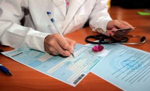 Больничные, штрафы, амнистия: что изменилось в жизни россиян с 1 сентября