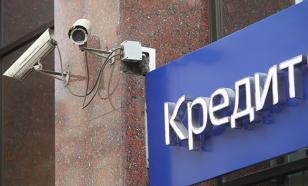 Главный бухгалтер московской фирмы, спасая мужа от кредиторов, украла более миллиона рублей